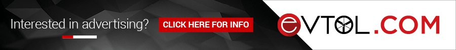evtol - subscribe banner